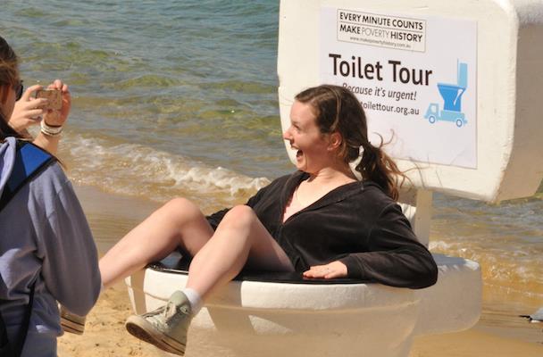 toilettour1