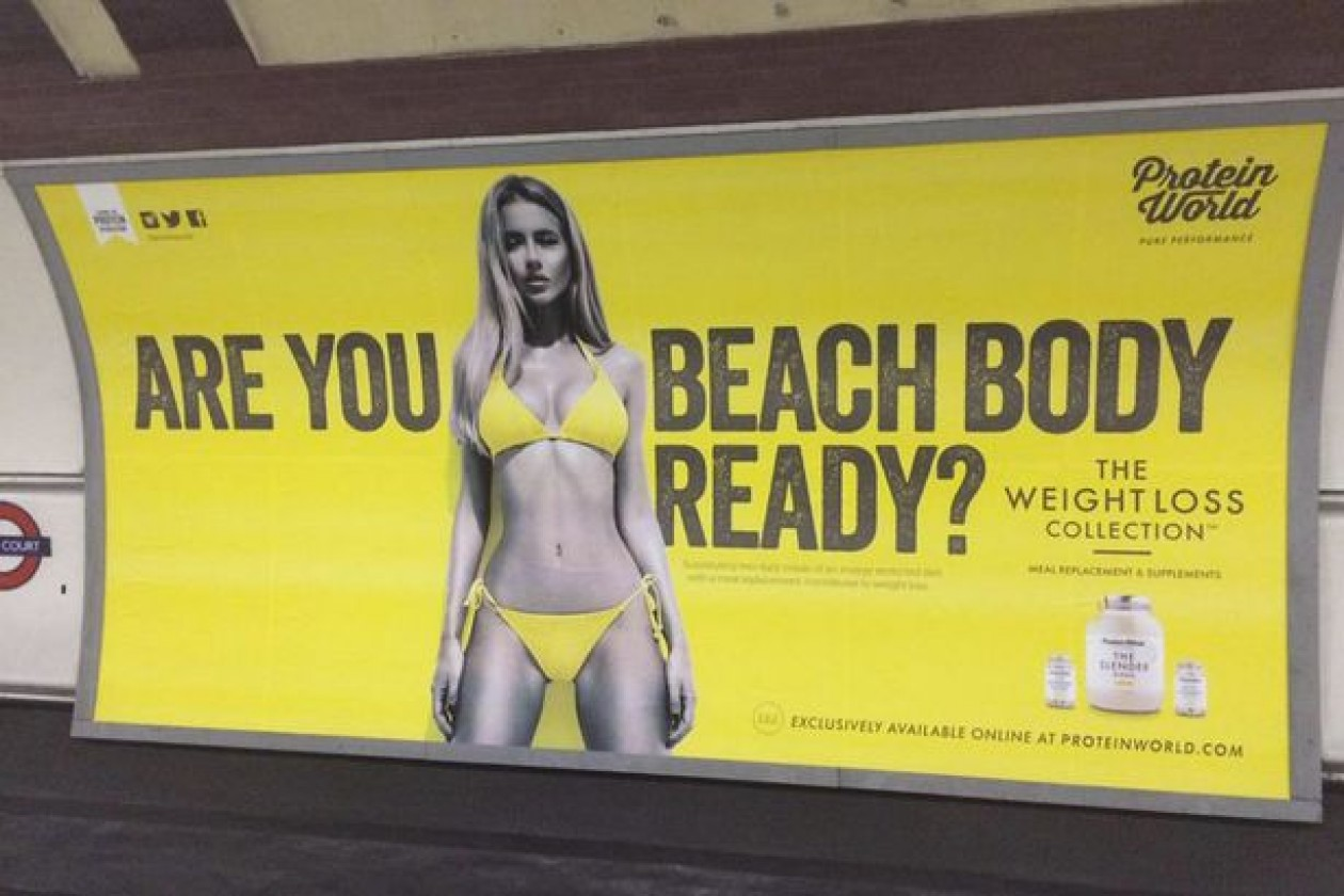 UK Ad Watchdog Ain't Putting Up With Gender Stereotyping ...