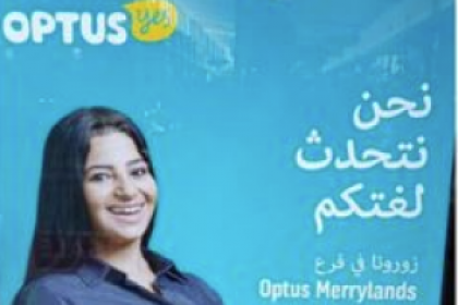optus arabic