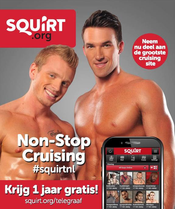 Squirt gay site