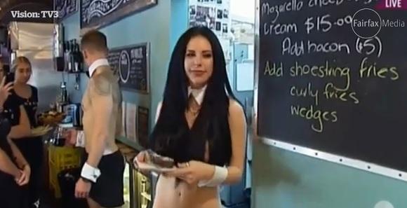 Nude live broadcast