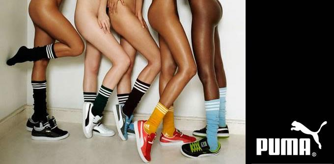 puma advertising strategy Puma ad campaign situation analysis creative plan strategy advertising plan media plan integrated market communication • the puma brand mixes the infl uences of sports, lifestyles.