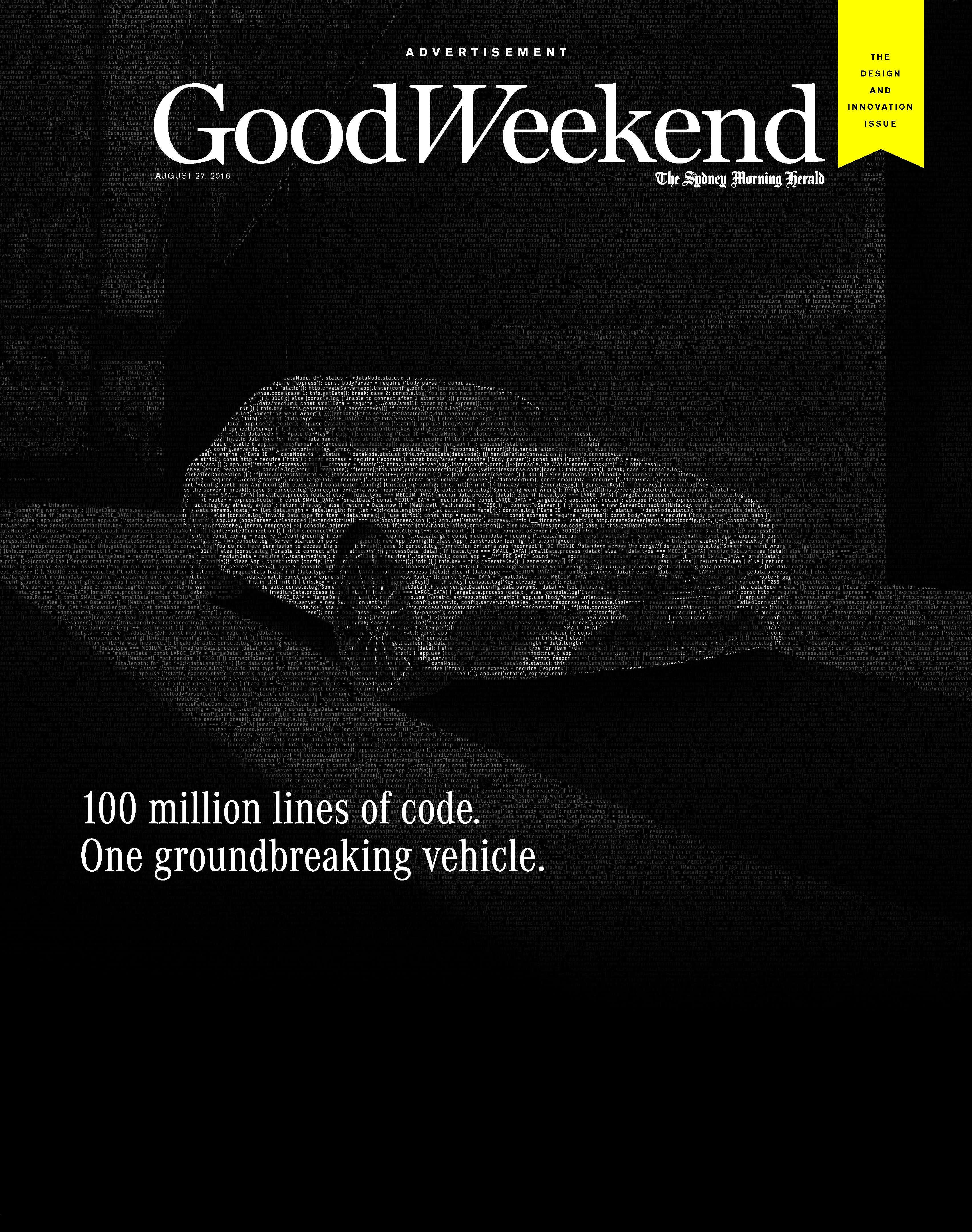 Good Weekend Design and Innovation - Mercedes-Benz
