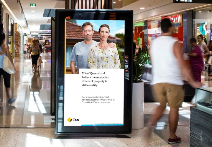 CommBank NewPaths Shopping Mall