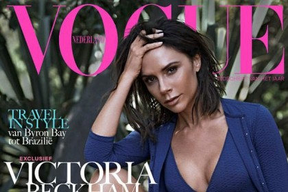 Vogue magazine Archives - B&T