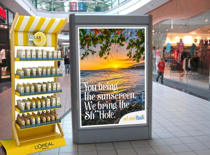 Mall_Display-890x660