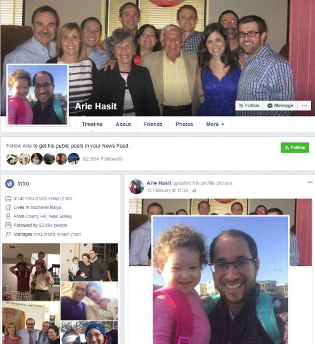 Arie Hasit's Facebook profile