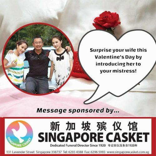 Singapore-Casket-1024x1024