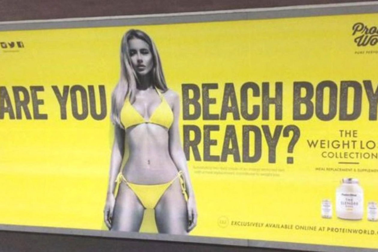 female objectification in advertising
