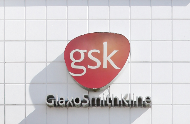 Revealed The Six Agencies Invited To Pitch For Gsk Media Account Bt