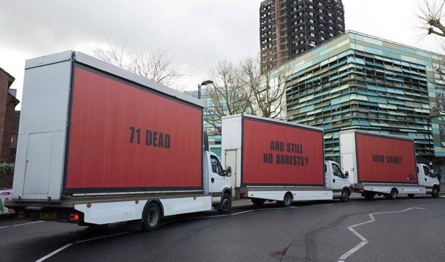 '3 Billboards' campaign