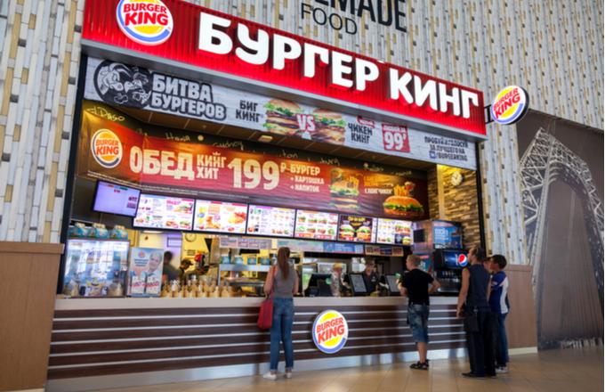 Burger King Palkka