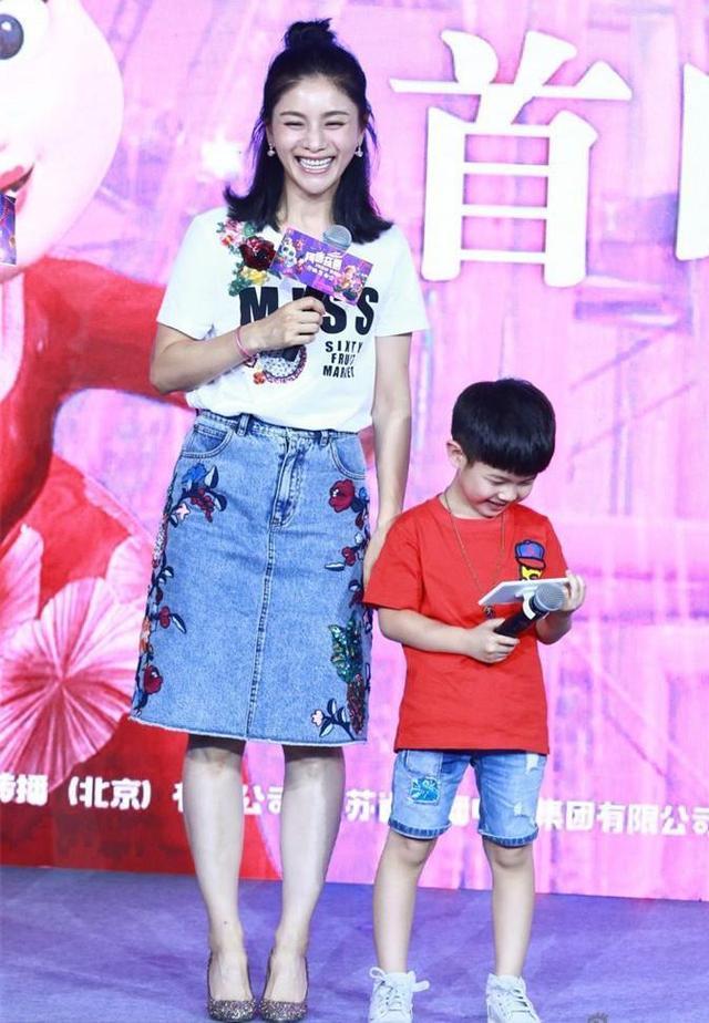 Hu Ke and son An Ji
