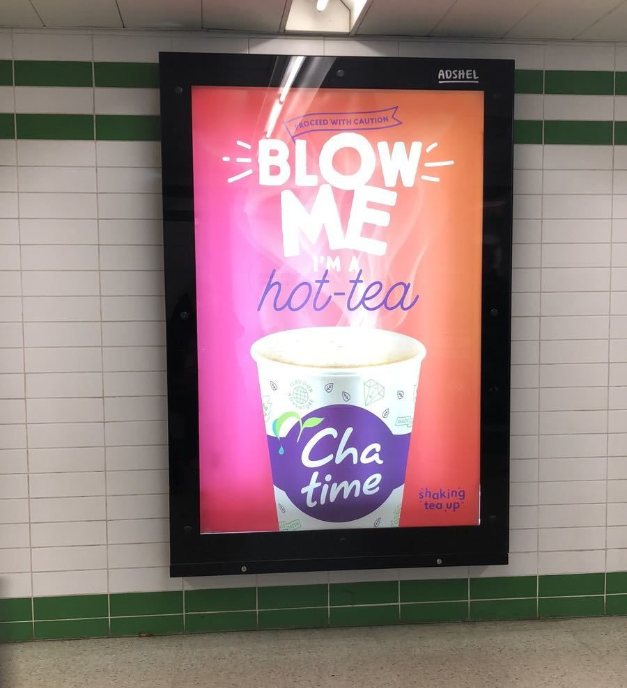 Chatime OOH campaign