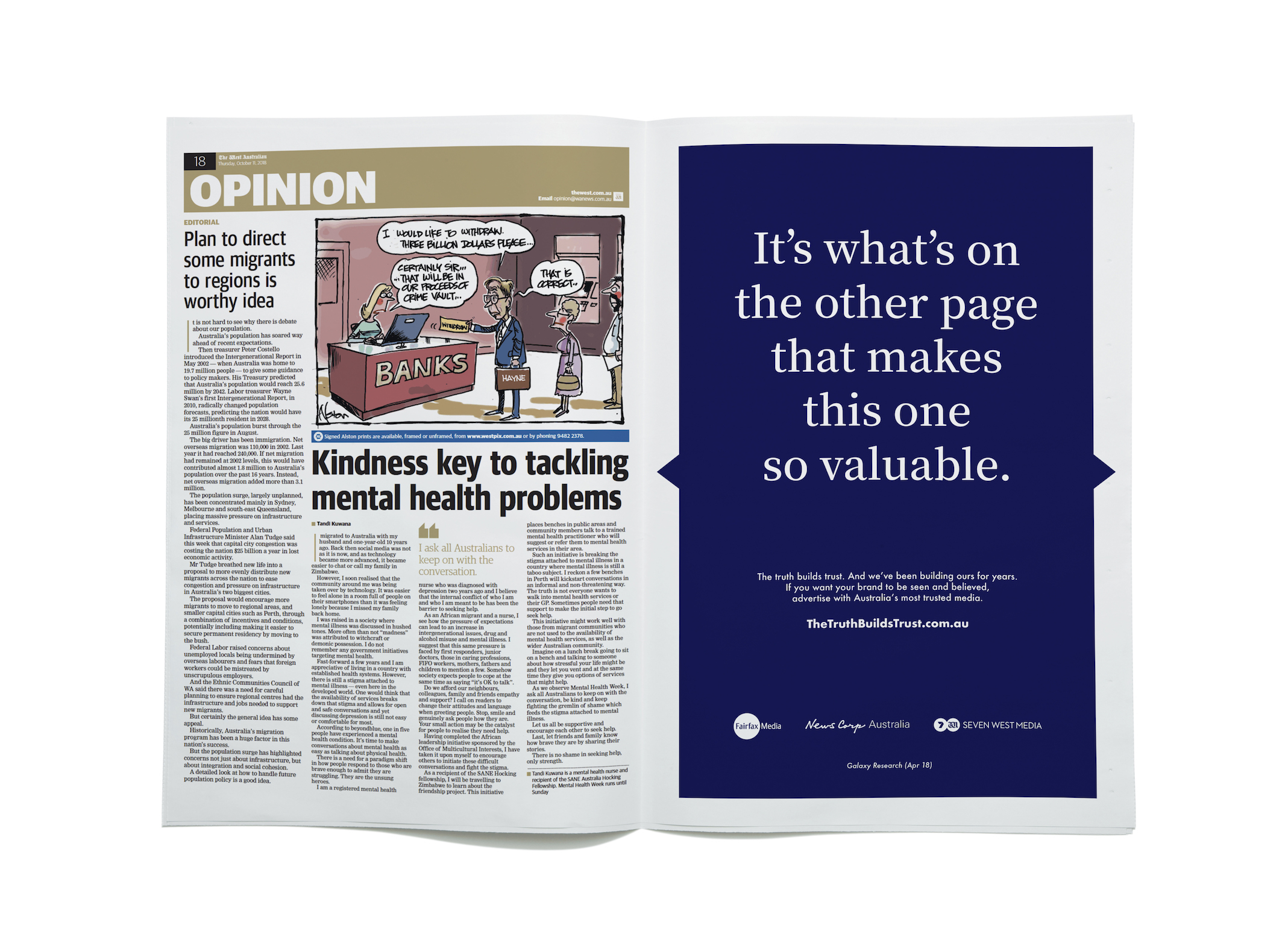 Blank newspaper spread