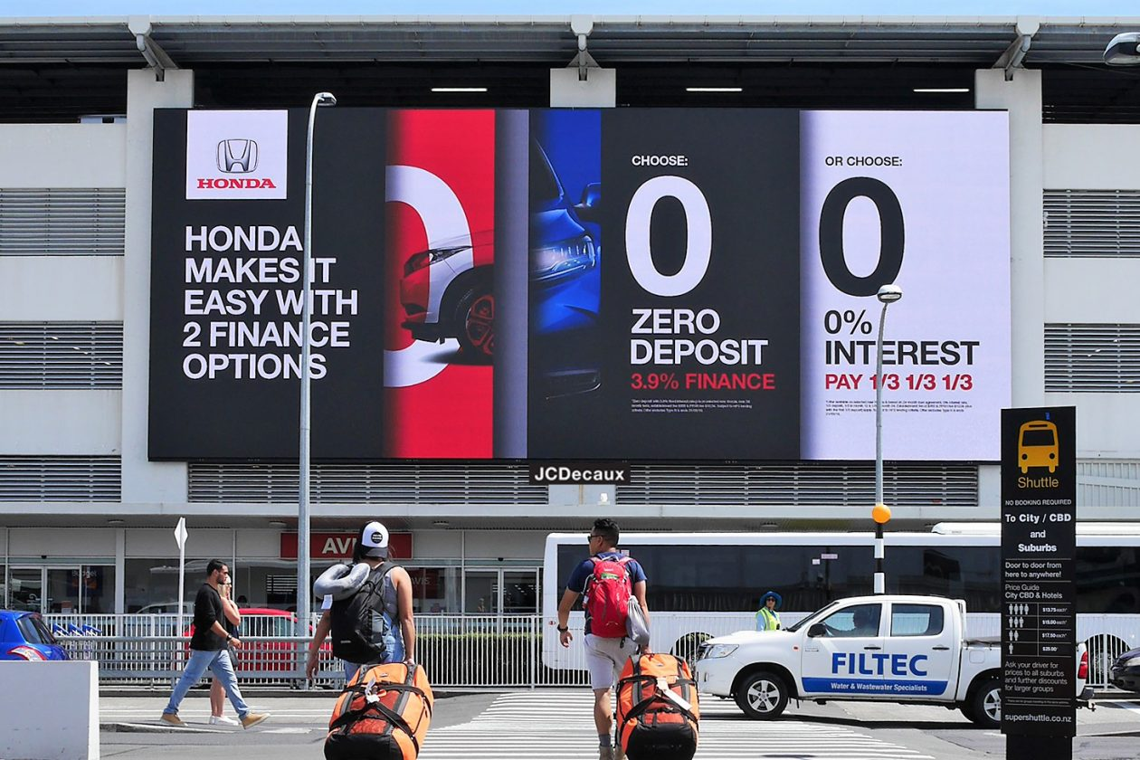 Digital Signage Partnership Expands To Service Surge In Outdoor